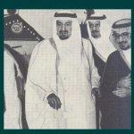 الملك خالد بن عبدالعزيز Size:26.90 Kb Dim: 446 x 419