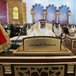 الملك حمد بن عيسى