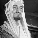 الملك فيصل Size:94.50 Kb Dim: 784 x 1052