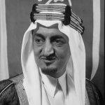 الملك فيصل Size:305.80 Kb Dim: 1000 x 1165