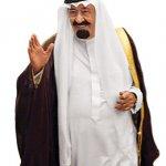 الملك عبدالله بن سعود
