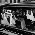 الملك فهد 1975 م