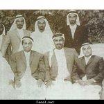 حمد بن خليفة أمير قطر الجالس 1