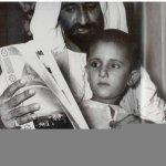 الشيخ خليفه بن زايد 1
