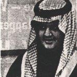 الملك فهد بن عبد العزيز رحمه 1