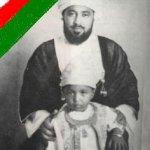 صور جلالة السلطان وهو صغير2