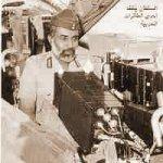 صور لجلالة السلطان بالزي العس7