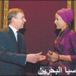 صاحبة السمو الشيخة موزة المسن9