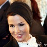 صاحبة السمو الشيخة موزة المسن10