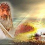 الشيخ  احمد يا سين