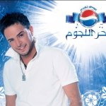Ahmad Al Sherif