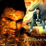 عمرو دياب19
