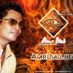 عمرو دياب20