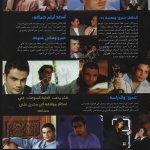 عمرو دياب26
