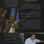 عمرو دياب27