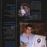 عمرو دياب29