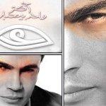 عمرو دياب111