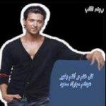 hritik_roshan14