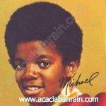 قصة حياة الفنان مايكل جاكسون 12 Size:16.00 Kb Dim: 300 x 310