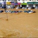 إعصار جونو6 Size:19.00 Kb Dim: 416 x 300