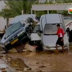 إعصار جونو2 Size:47.50 Kb Dim: 704 x 576