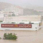 إعصار جونو Size:109.30 Kb Dim: 1024 x 711