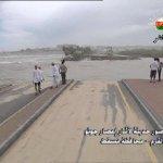 إعصار جونو Size:49.90 Kb Dim: 650 x 531