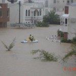 إعصار جونو Size:38.60 Kb Dim: 480 x 360