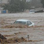 إعصار جونو Size:55.10 Kb Dim: 522 x 350