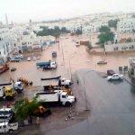 اعصار غونو Size:65.50 Kb Dim: 700 x 525