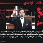 صدام  و الله فراقك محزن Size:45.60 Kb Dim: 472 x 331
