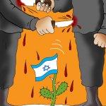 دماء العرب تسقي اليهود