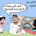 الفضائيات في رمضان