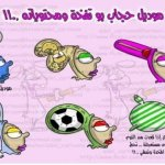 كاركاتيرات رسم ملونة1