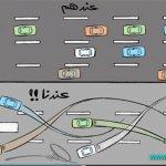 كاركاتيرات رسم ملونة5