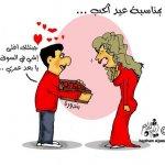 عيد الحب3