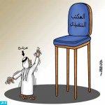 كاريكاتير4