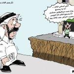 كاريكتيرات من الصحف اليوميه1