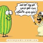 كاريكتيرات من الصحف اليوميه6