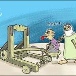 كاريكتيرات من الصحف اليوميه8