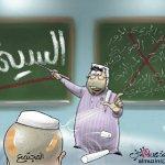 كاريكتيرات من الصحف اليوميه9