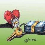 كاريكتيرات من الصحف اليوميه11