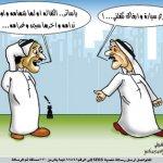 كاريكاتير10