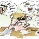 كاريكاتير3