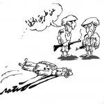 كاريكاتير5