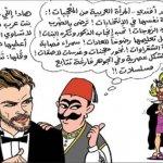 كاريكاتير عن نور ومهند4