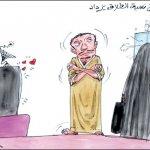 كاريكاتير عن نور ومهند6