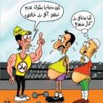 .كاريكاتيرات 2