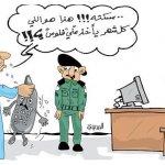 .كاريكاتيرات 3