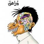.كاريكاتيرات 9